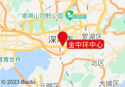 深圳樱花国际日语金中环中心