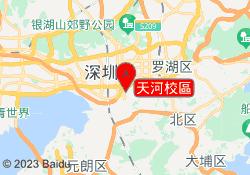 廣州LIDO國際藝術教育天河校區
