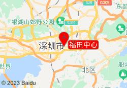 深圳韦博英语福田中心