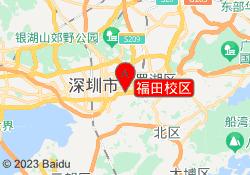 深圳华杰MBA培训福田校区