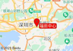 深圳樱花国际日语福田中心