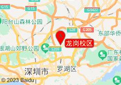 深圳宏信教育培训中心龙岗校区