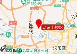 武汉仁和会计吴家山校区