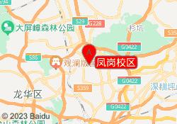 东莞食为先小吃培训中心凤岗校区