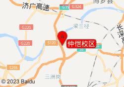 惠州卓瑞职业培训学校仲恺校区