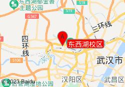 武汉康本护理培训中心东西湖校区