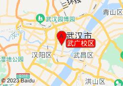 武汉赛拓教育武广校区