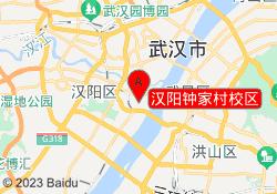 武汉仁和会计汉阳钟家村校区
