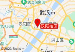 武汉慧通教育汉阳校区