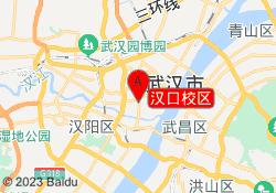 武汉中建教育汉口校区