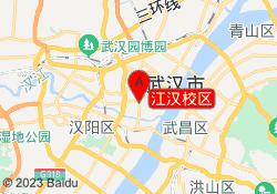 武汉优路教育江汉校区