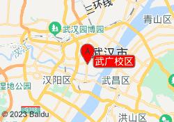 武汉尖锋教育武广校区