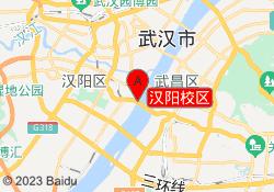 武汉东方启明星汉阳校区