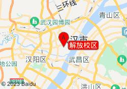 武汉平成日语解放校区