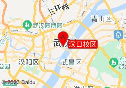 武汉东方巨龙教育汉口校区