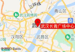 武汉精锐教育武汉长青广场中心