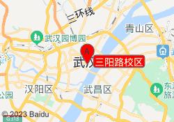 武汉慧通教育三阳路校区