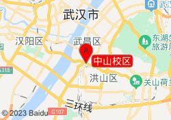 武汉风尚力量健身中山校区