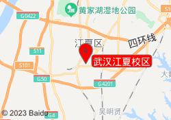 京翰教育武汉江夏校区
