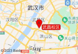 武汉领创体育武昌校区