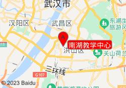 武汉阳光喔南湖教学中心