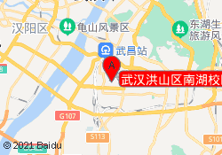 京翰教育武汉洪山区南湖校区