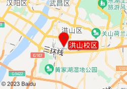 武汉花屿鹿花艺培训学校洪山校区