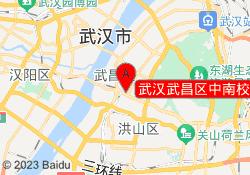 京翰教育武汉武昌区中南校区-未来校区