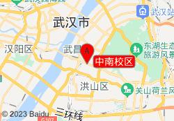 京汉智业中南校区