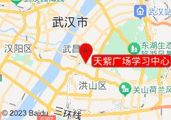 武汉精锐教育天紫广场学习中心