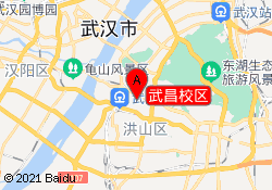 武汉万通技术培训学校武昌校区