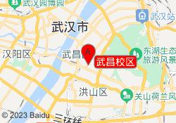 武汉笨猪网法国留学武昌校区