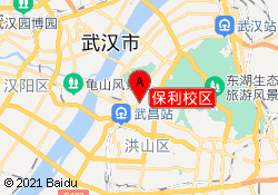 武汉天道智思教育保利校区