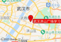 武汉精锐教育武汉洪山广场学习中心