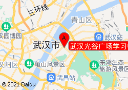 武汉精锐教育武汉光谷广场学习中心