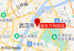 武汉仁和会计徐东万利校区