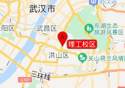 武汉平成日语理工校区