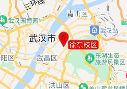 武汉i2国际私塾徐东校区