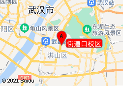 武汉子云说教育街道口校区