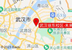 京翰教育武汉徐东校区-未来校区