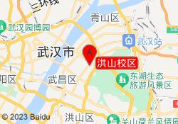 武汉i2国际私塾洪山校区