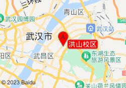 武汉汉程教育洪山校区