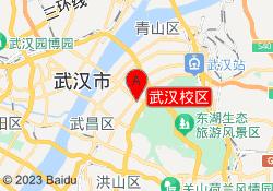 武汉汉程教育武汉校区