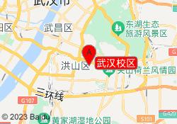 武汉金程教育武汉校区