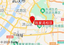 武汉仁和会计陈家湾校区