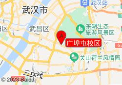 端木幼师广埠屯校区
