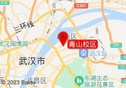 武汉星华思维学堂青山校区