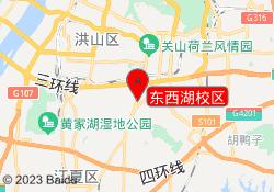 武汉枫叶国际学校东西湖校区