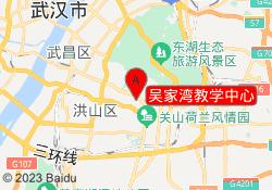 武汉阳光喔吴家湾教学中心