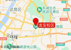 武汉中博教育龙安校区